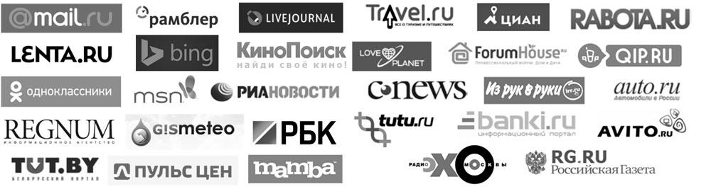 Сайты партнеры Рекламной Сети Яндекса, несколько вариантов примеров.