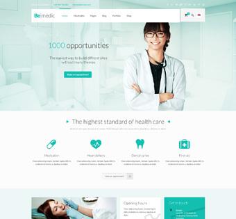 Сайт визитка для стоматологической клиники
