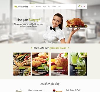 Сайт визитка для ресторана, кофейни или кафе