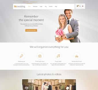 Свадебный сайт для молодожен